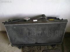 Радиатор ДВС TOYOTA CALDINA ST210 3S-FE 422171-7082