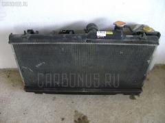 Радиатор ДВС SUBARU LEGACY WAGON BH9 EJ25 Фото 1
