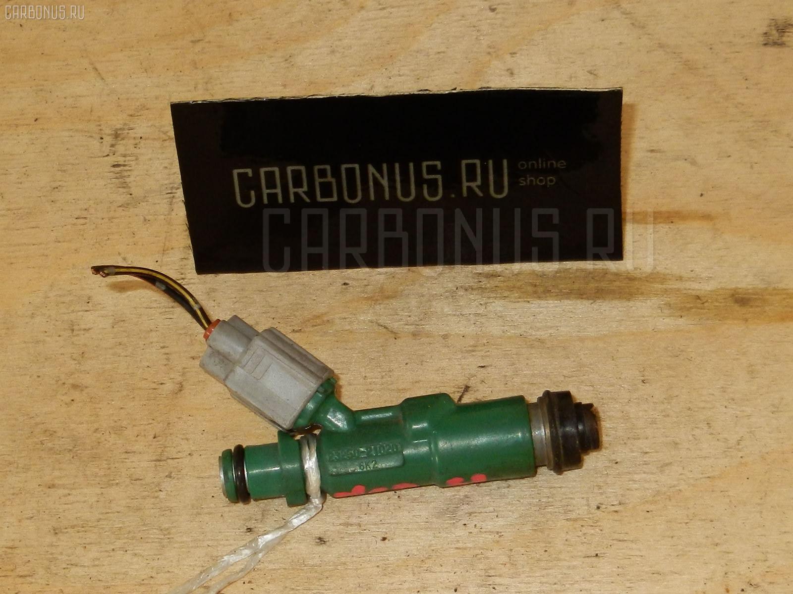 Форсунка инжекторная TOYOTA FUNCARGO NCP20 2NZ-FE. Фото 9