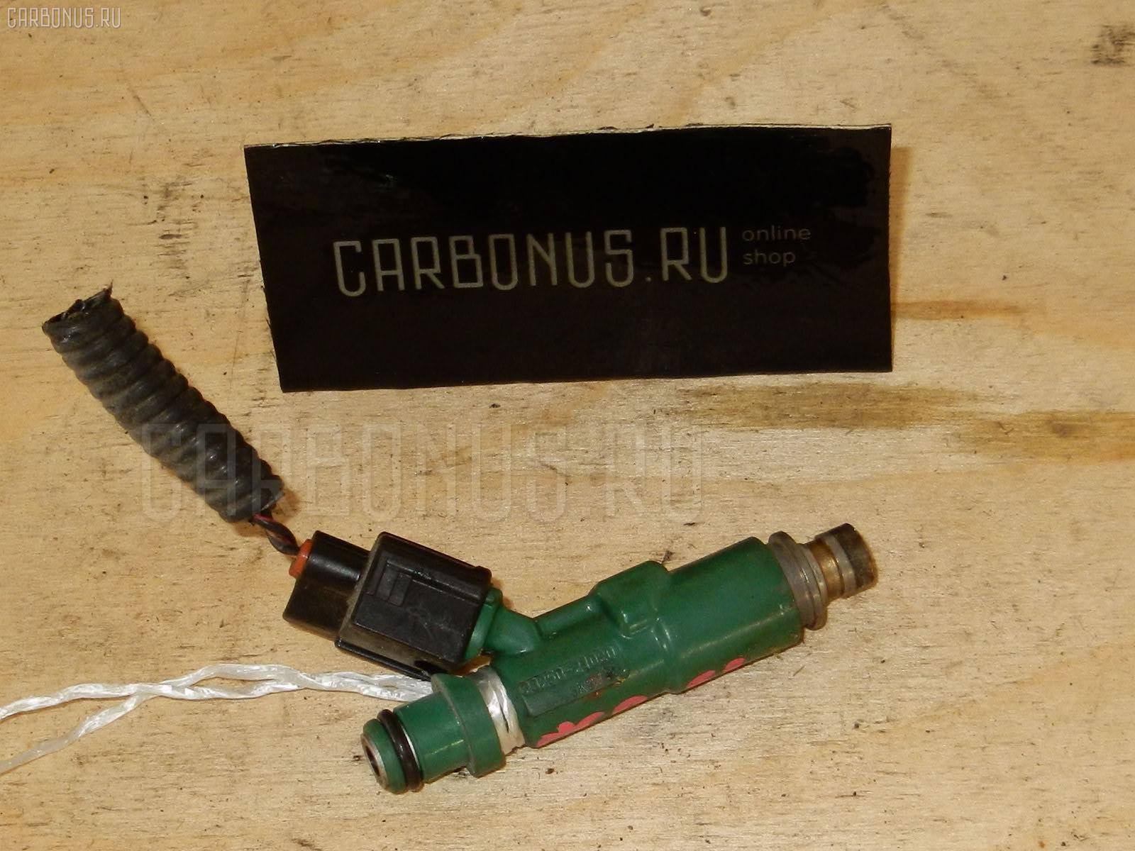 Форсунка инжекторная TOYOTA FUNCARGO NCP20 2NZ-FE. Фото 10