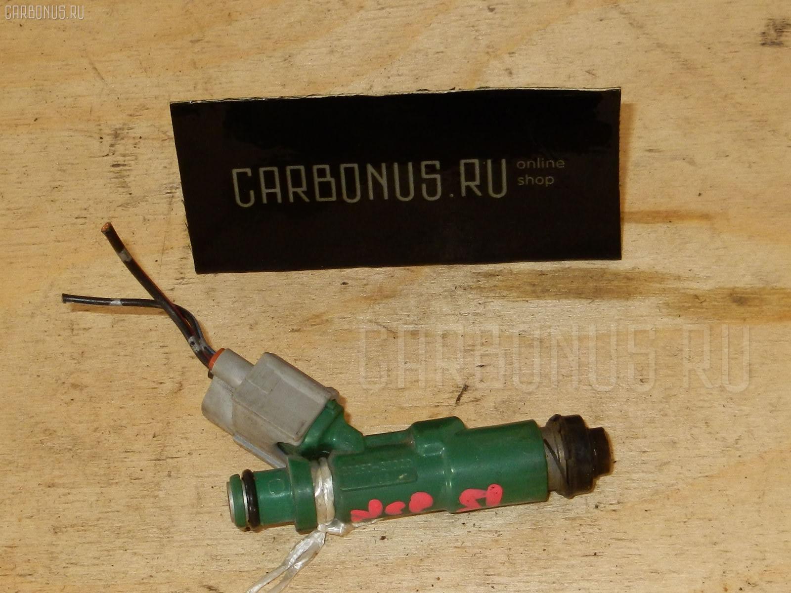 Форсунка инжекторная TOYOTA SUCCEED NCP51V 1NZ-FE Фото 2