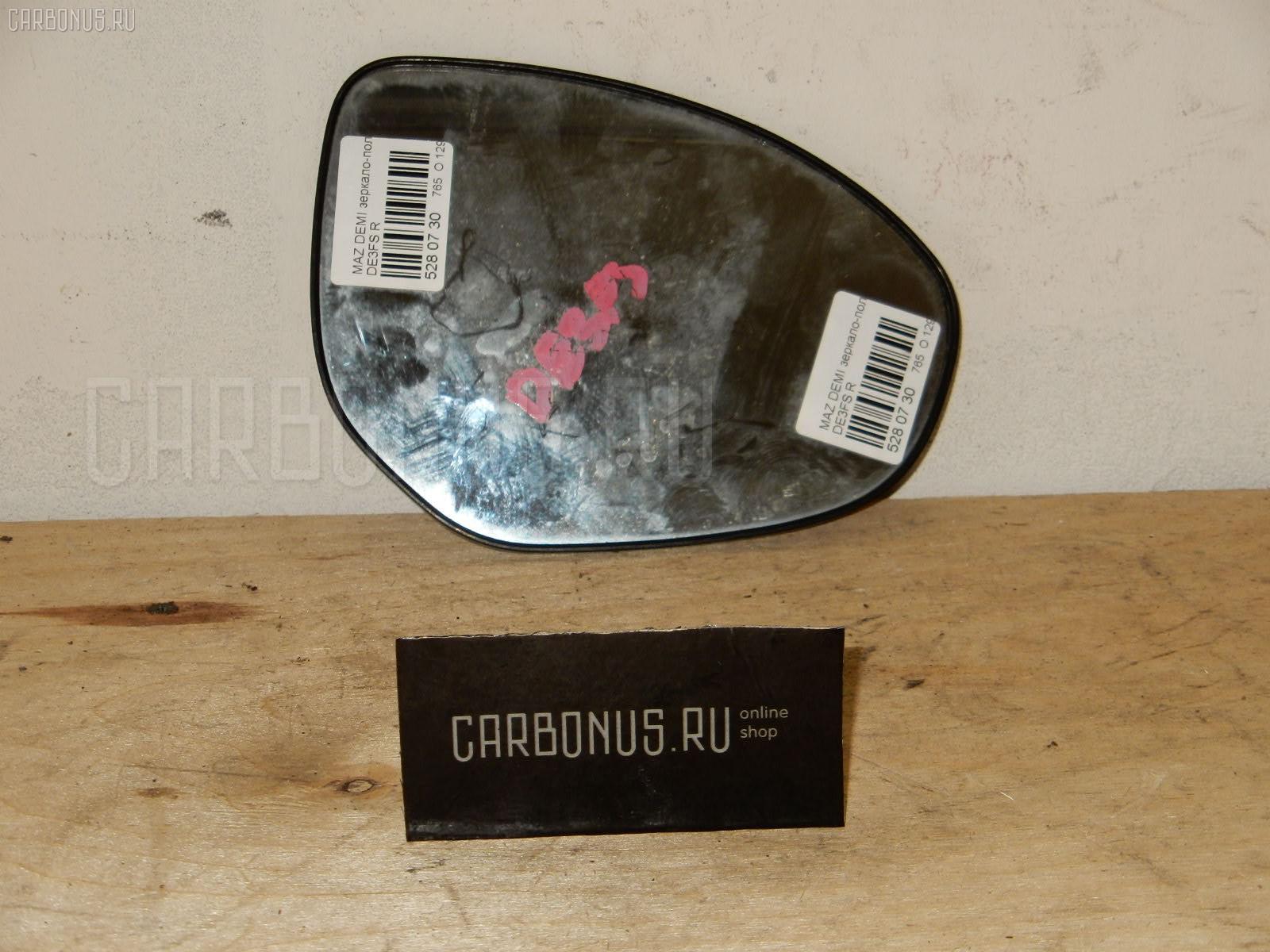 Зеркало-полотно MAZDA DEMIO DE3FS Фото 1