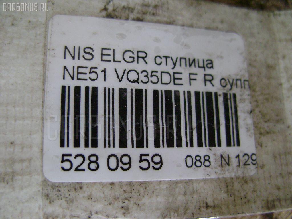 Ступица NISSAN ELGRAND NE51 VQ35DE Фото 3