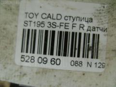 Ступица Toyota Caldina ST195 3S-FE Фото 3