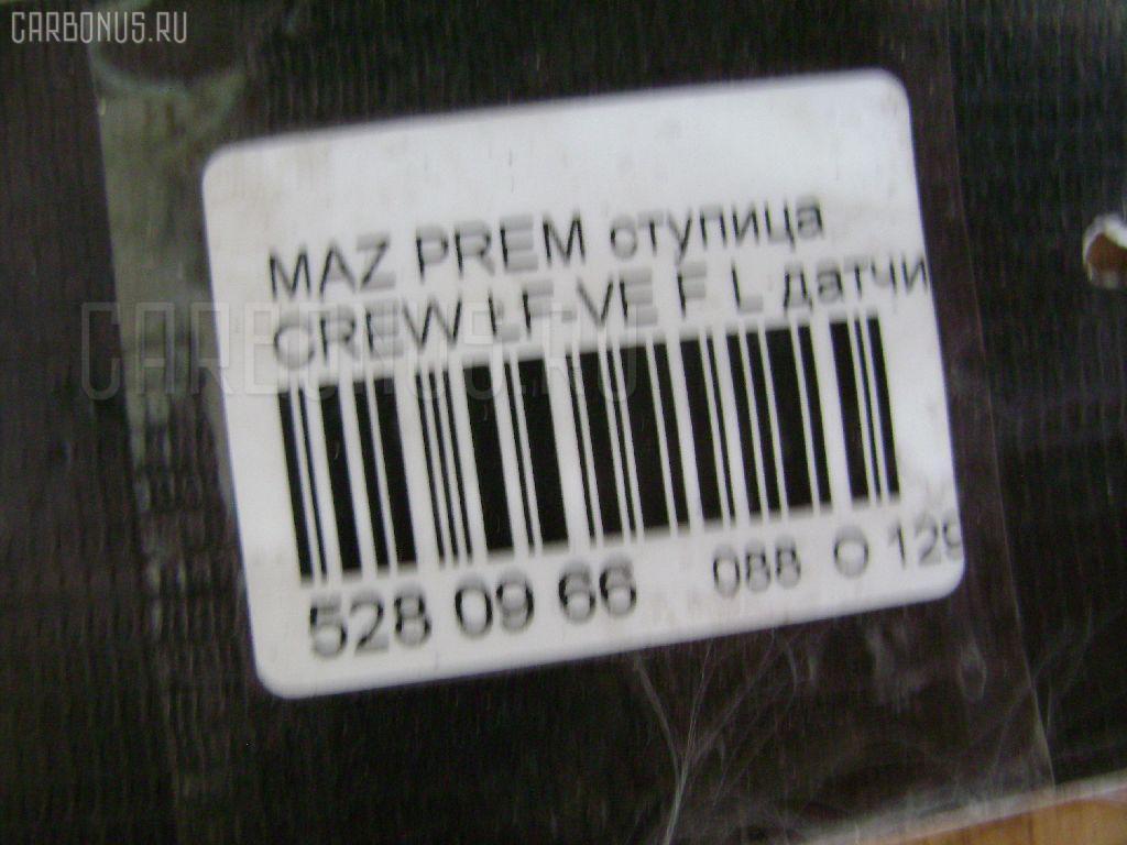 Ступица MAZDA PREMACY CREW LF-VE Фото 3