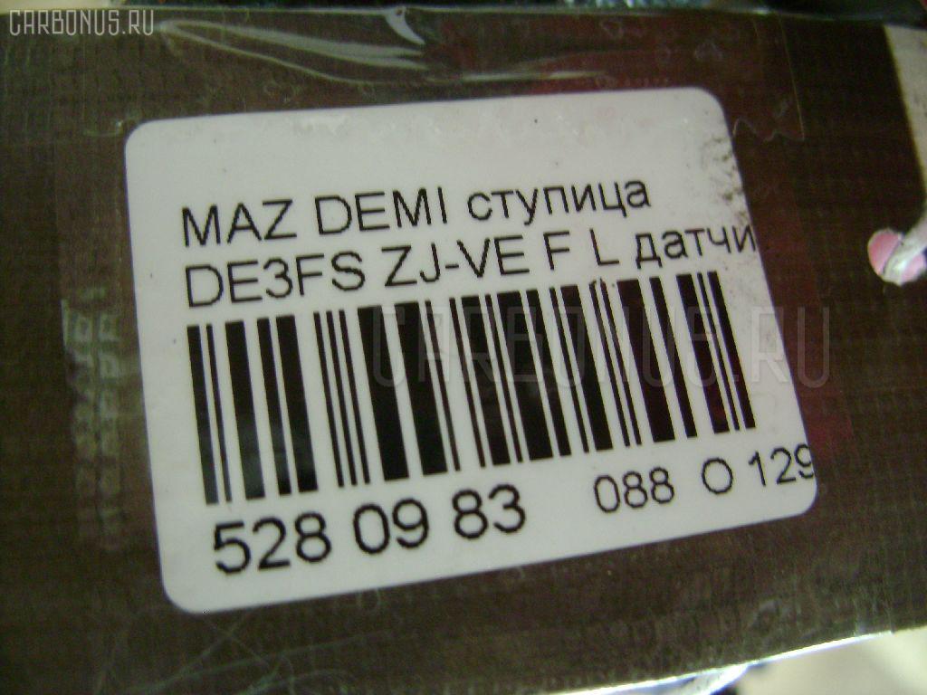 Ступица MAZDA DEMIO DE3FS ZJ-VE Фото 3