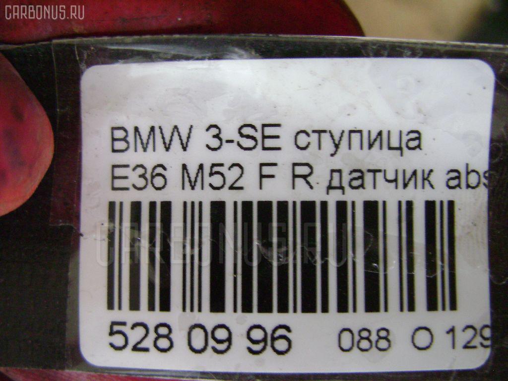 Ступица BMW 3-SERIES E36 M52 Фото 3
