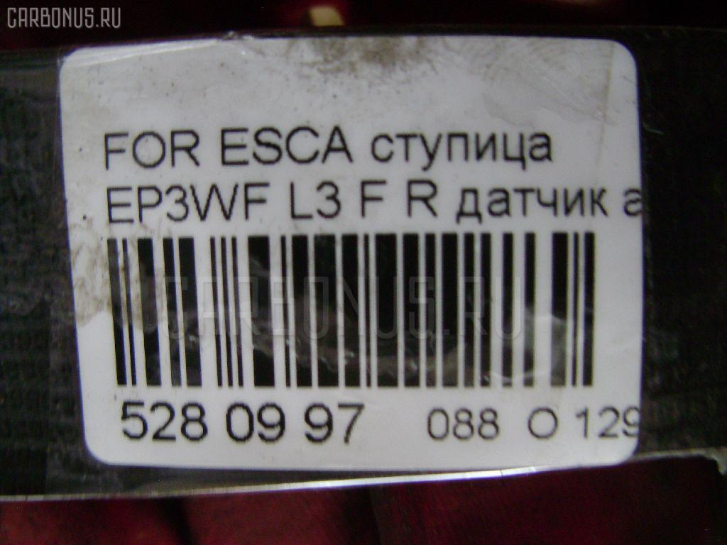 Ступица FORD ESCAPE EP3WF L3 Фото 3