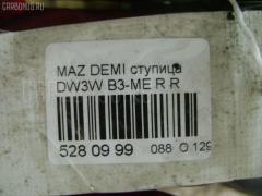 Ступица Mazda Demio DW3W B3-ME Фото 3