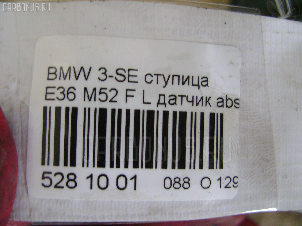 Ступица BMW 3-SERIES E36 M52 Фото 2