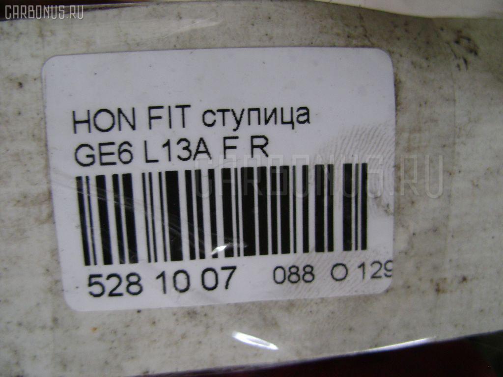 Ступица HONDA FIT GE6 L13A Фото 3