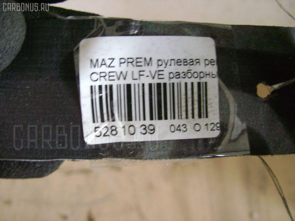 Рулевая рейка MAZDA PREMACY CREW LF-VE Фото 2