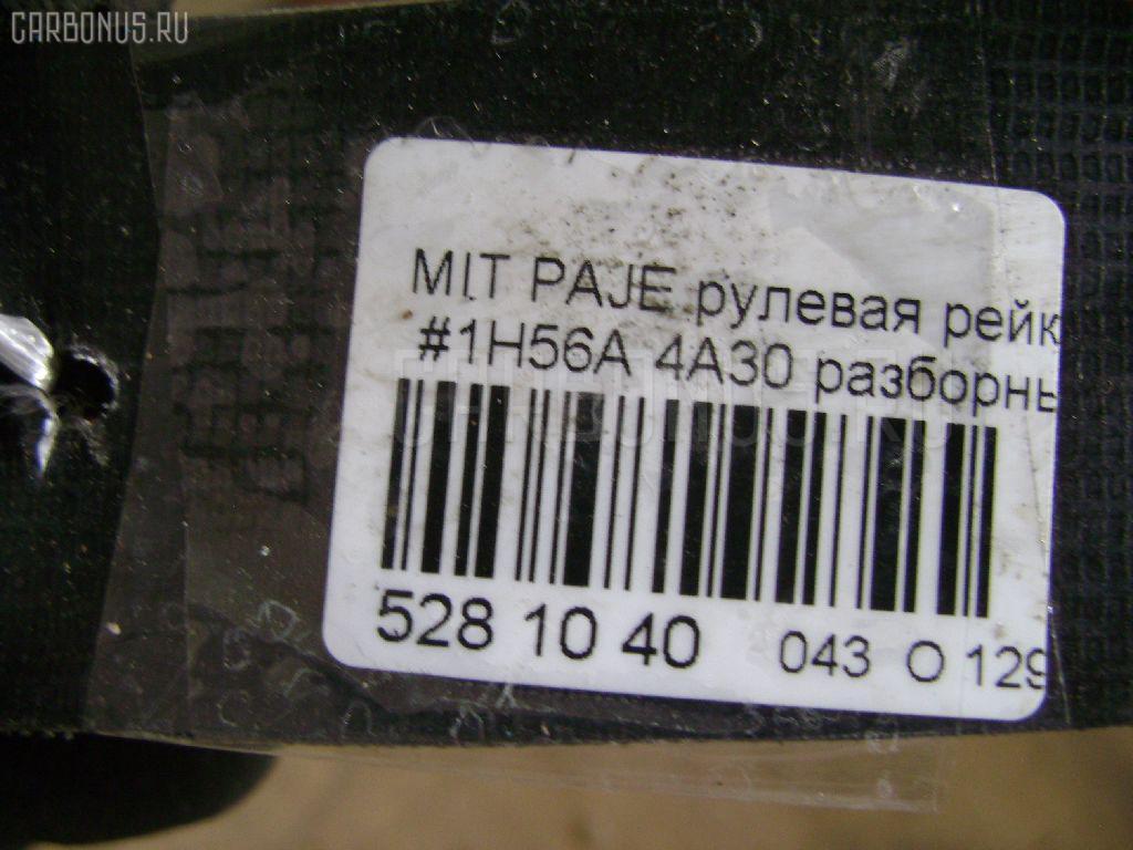Рулевая рейка MITSUBISHI PAJERO MINI H56A 4A30 Фото 2