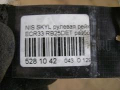 Рулевая рейка Nissan Skyline ECR33 RB25DET Фото 2