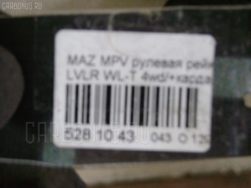 Рулевая рейка MAZDA MPV LVLR WL-T Фото 2