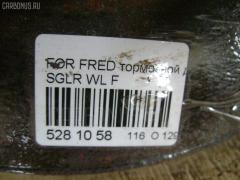 Тормозной диск Ford Freda SGLR WL Фото 3