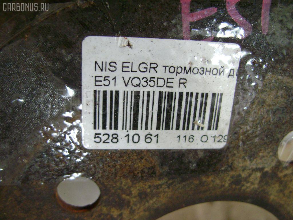 Тормозной диск NISSAN ELGRAND E51 VQ35DE Фото 2