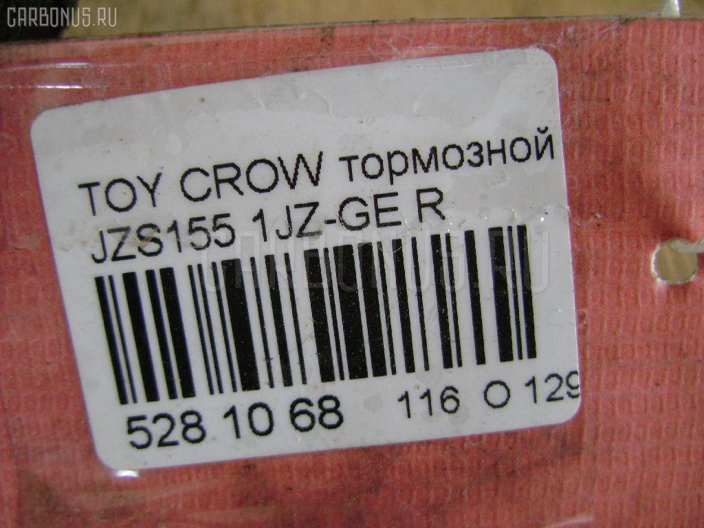 Тормозной диск TOYOTA CROWN JZS155 1JZ-GE Фото 3