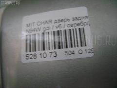 Дверь задняя Mitsubishi Chariot grandis N94W Фото 3