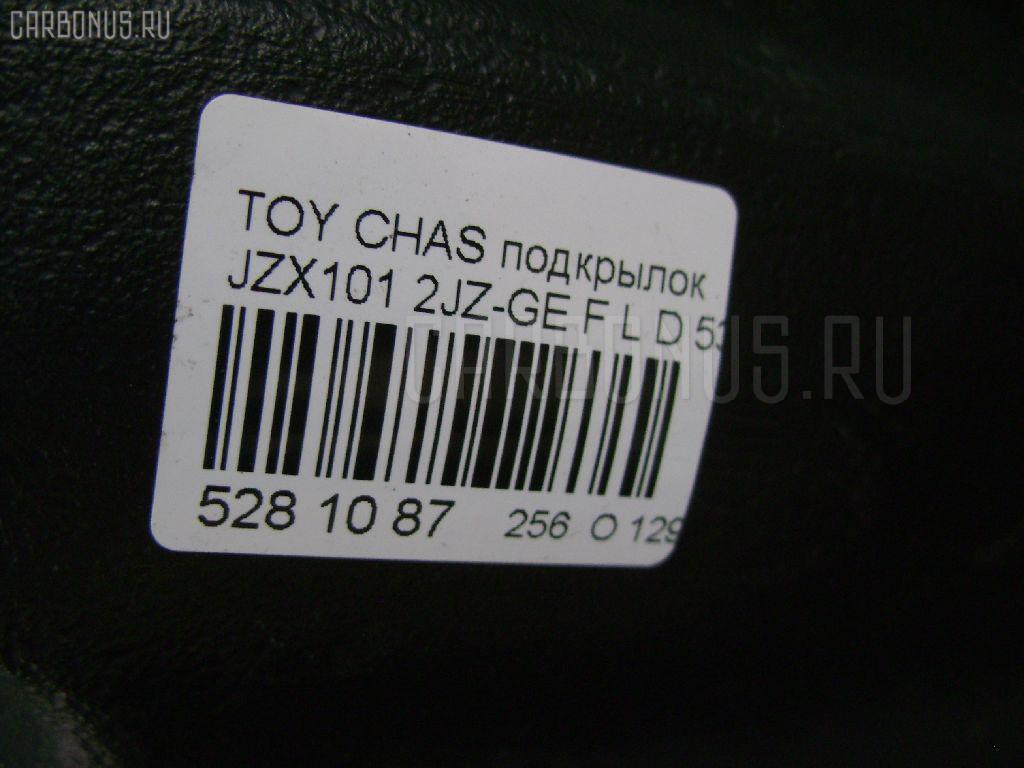 Подкрылок TOYOTA CHASER JZX101 2JZ-GE Фото 2