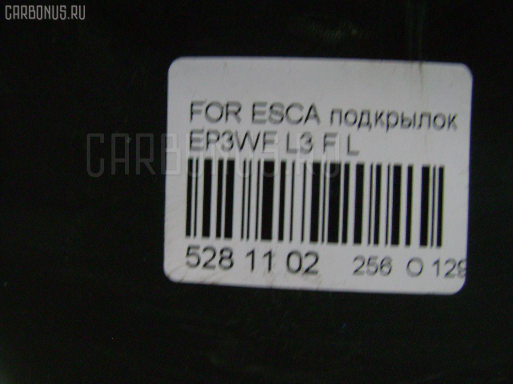 Подкрылок FORD ESCAPE EP3WF L3 Фото 2