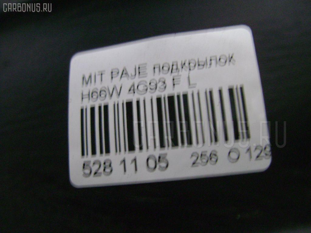 Подкрылок MITSUBISHI PAJERO IO H66W 4G93 Фото 2