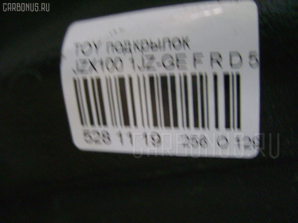 Подкрылок TOYOTA JZX100 1JZ-GE Фото 3