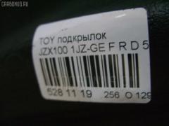Подкрылок Toyota JZX100 1JZ-GE Фото 4