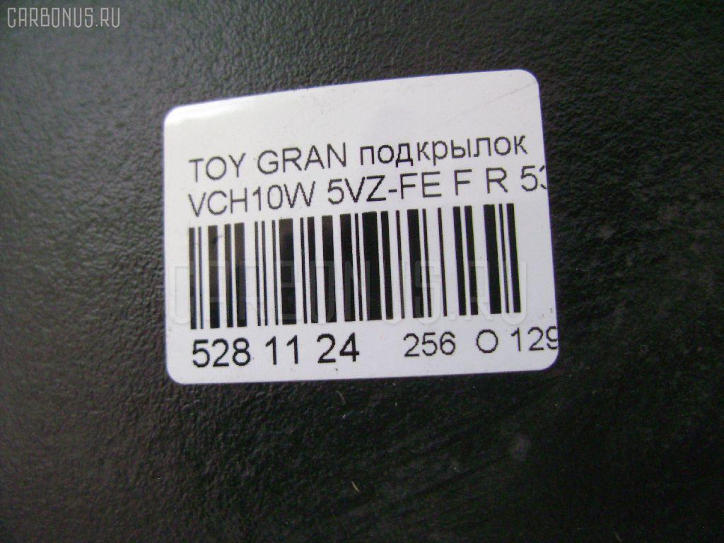 Подкрылок TOYOTA GRAND HIACE VCH10W 5VZ-FE Фото 2