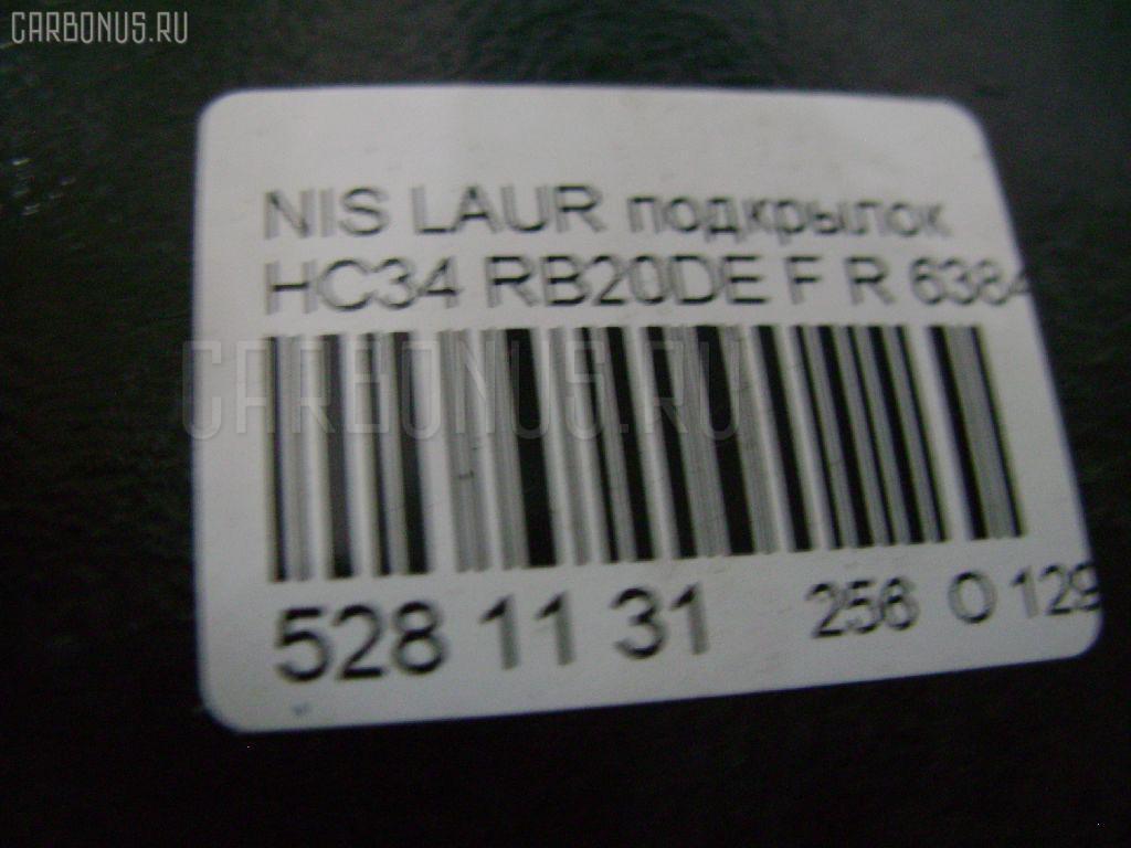 Подкрылок NISSAN LAUREL HC34 RB20DE Фото 2