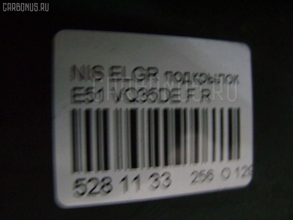 Подкрылок NISSAN ELGRAND E51 VQ35DE Фото 2