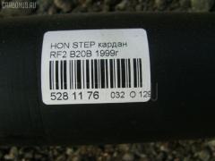 Кардан Honda Stepwgn RF2 B20B Фото 5