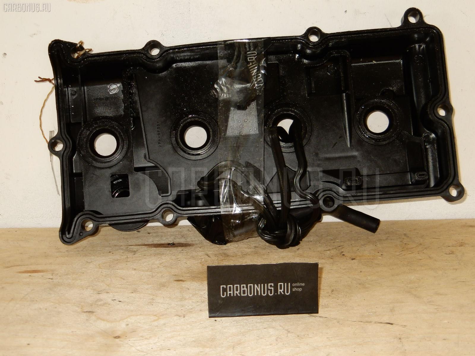 Клапанная крышка NISSAN WINGROAD WRY11 QR20DE Фото 1