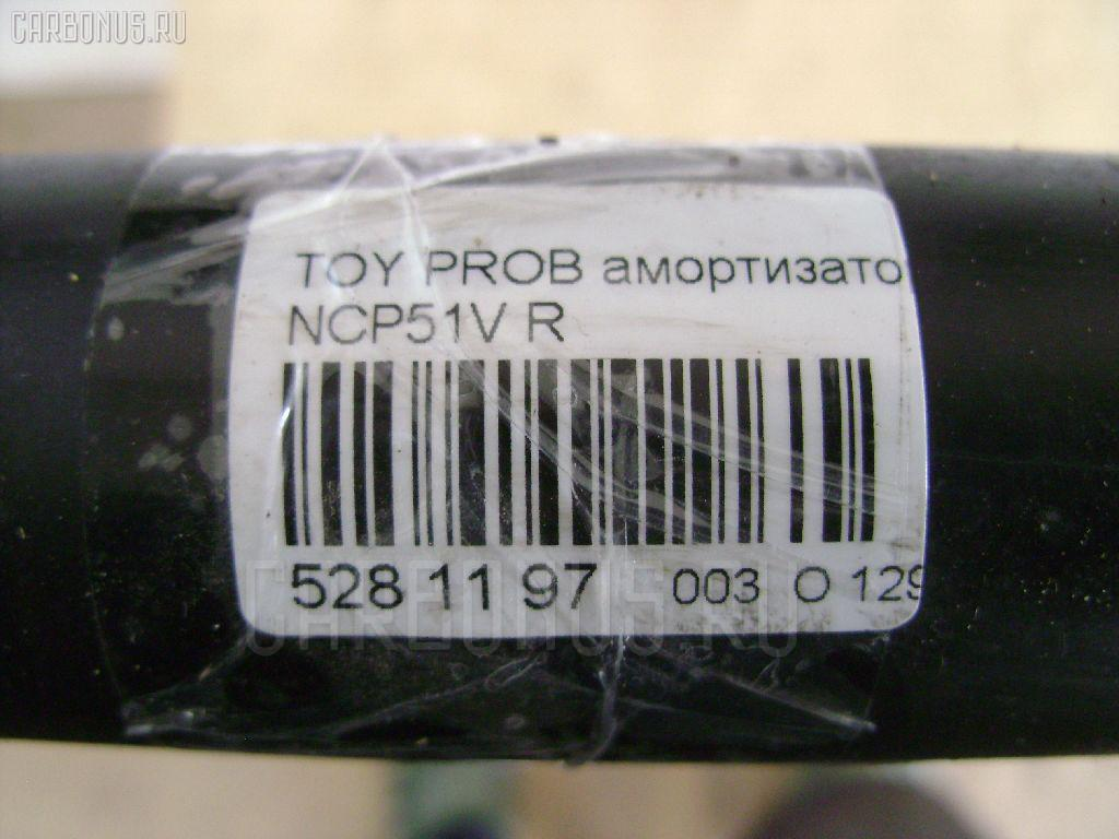 Амортизатор TOYOTA PROBOX NCP51V Фото 2
