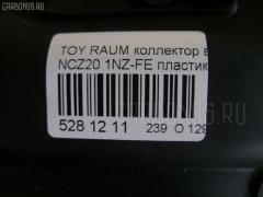 Коллектор впускной Toyota Raum NCZ20 1NZ-FE Фото 4