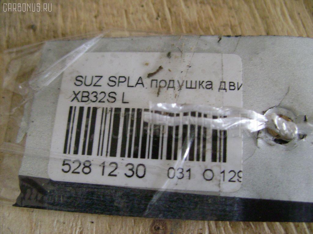 Подушка двигателя SUZUKI SPLASH XB32S Фото 2