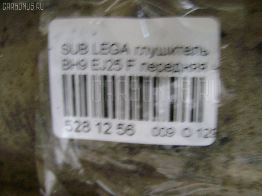 Глушитель SUBARU LEGACY WAGON BH9 EJ25 Фото 2