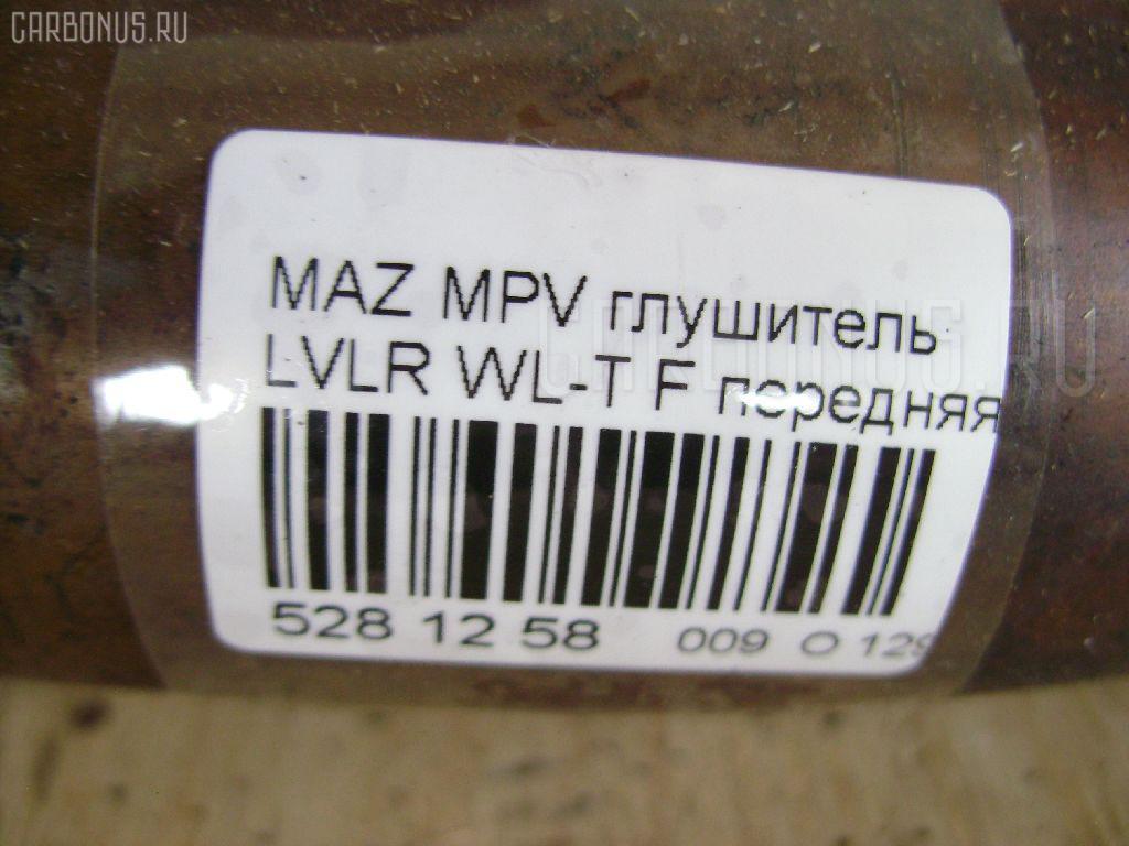 Глушитель MAZDA MPV LVLR WL-T Фото 2