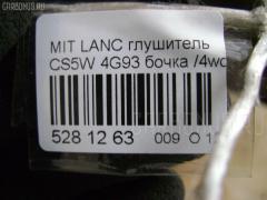 Глушитель Mitsubishi Lancer cedia CS5W 4G93 Фото 2