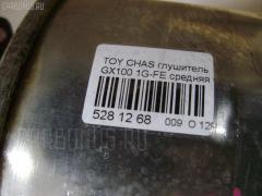 Глушитель Toyota Chaser GX100 1G-FE Фото 2