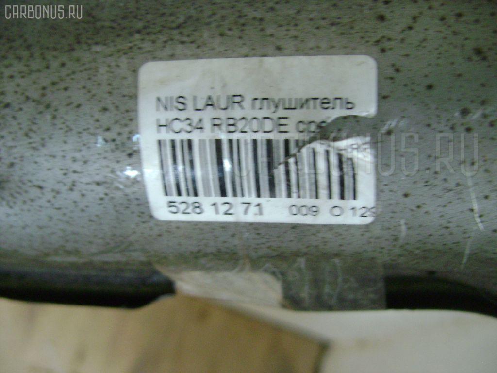 Глушитель NISSAN LAUREL HC34 RB20DE Фото 2