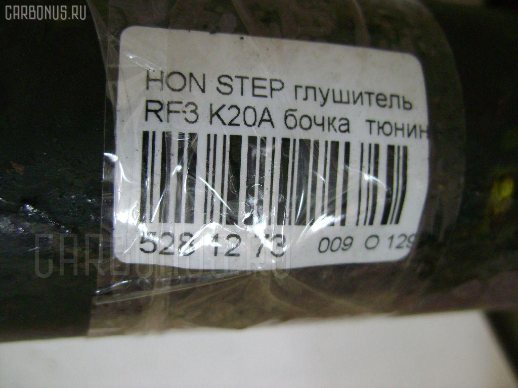 Глушитель HONDA STEPWGN RF3 K20A Фото 2