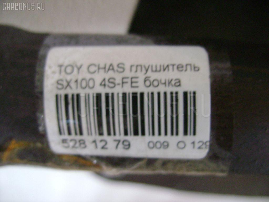 Глушитель TOYOTA CHASER SX100 4S-FE Фото 2