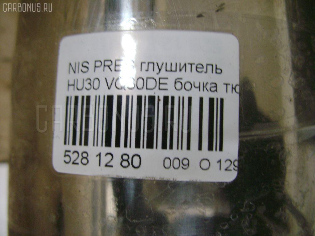 Глушитель NISSAN PRESAGE HU30 VQ30DE Фото 2