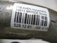 Глушитель Nissan Avenir PW11 SR20DE Фото 2