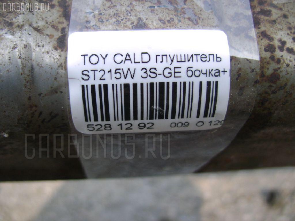 Глушитель TOYOTA CALDINA ST215W 3S-GE Фото 5