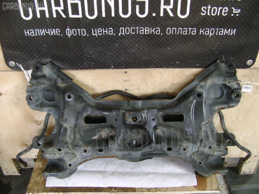 Балка под ДВС Honda Fit GE6 L13A Фото 1