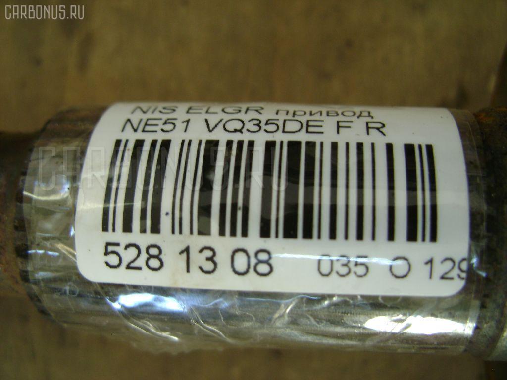 Привод NISSAN ELGRAND NE51 VQ35DE Фото 3
