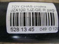 Стойка TOYOTA CHASER JZX100 1JZ-GE Фото 3