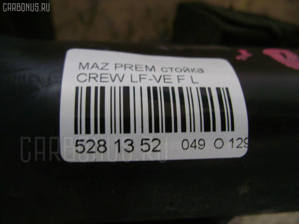 Стойка MAZDA PREMACY CREW LF-VE Фото 2
